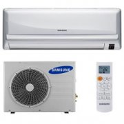 Split Samsung AS 18000 BTU Max | Electromenager Dakar