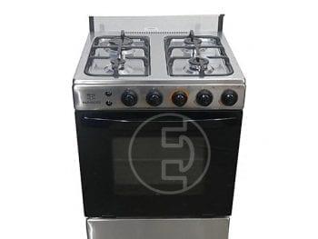 Cuisinière à gaz Nasco 50x55-S Gris 4 Feux