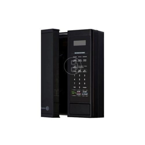 Micro-ondes LG MS2042DB - 20 L